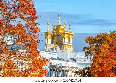 Catherine palace church dome and autumn foliage, Tsarskoe Selo (Pushkin), St. Petersburg, Russia