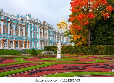 Catherine palace and park in autumn foliage, Tsarskoe Selo (Pushkin), St. Petersburg, Russia