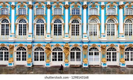 Catherine Palace in Tsarskoye Selo, Pushkin, Russia
