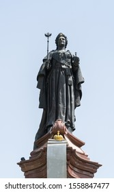 Catherine the second (the great). Queen of Russia statue with copy space.