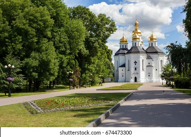 Catherines Church (early 18th century) in the city of Chernihiv, Ukraine