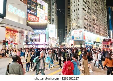 Causeway Bay, Hong Kong - 11 January, 2019 :  People walk in Causeway Bay district. Causeway Bay is one of the major shopping areas in Hong Kong.