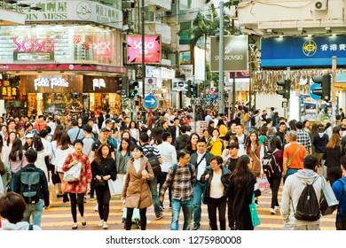 Causeway Bay, Hong Kong - 26 December, 2018 : People walk in Causeway Bay district. Causeway Bay is one of the major shopping areas in Hong Kong.