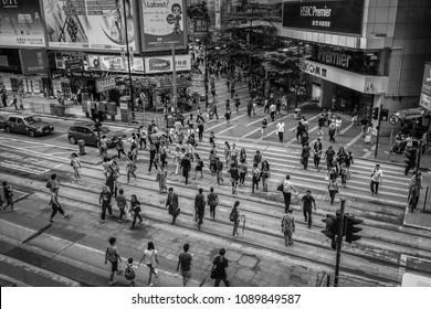 Causeway Bay, Hong Kong, China - 31 August 2012: Black and White View of Hot Summer with Busy Street View