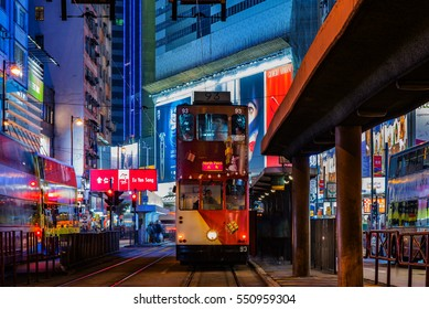 "CAUSEWAY BAY, HONG KONG - DECEMBER 10, 2016: Hong Kong Tramways is a public transport in metropolis. Known as ""Hong Kong Ding Ding"" with classic and unique style of double-deck tram."