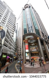 CAUSEWAY BAY, HONG KONG-FEBRUARY 18, 2018 - Time Square, Causeway Bay is Hong Kong's energetic retail heart. Luxury malls, department stores and boutiques. A mix match of old and new.
