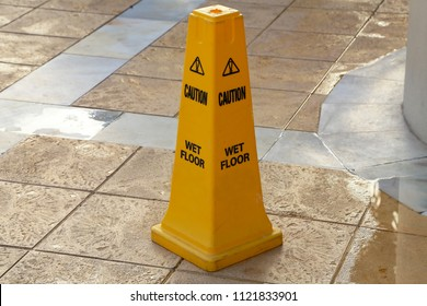 Caution / Yellow column near the pool, warns of danger