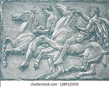 Cavalry from a Parthenon frieze on old Greece drachma (1944), vintage retro engraving.