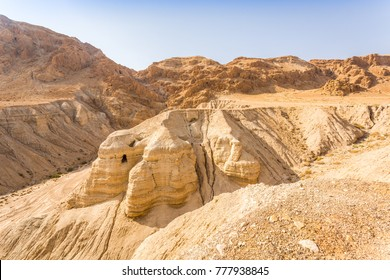 Cave in Qumran, where the dead sea scrolls were found, Israel