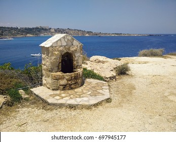Cavo Greko National Park water pit, Agia Napa, Cyprus
