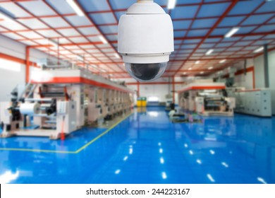 CCTV in the factory