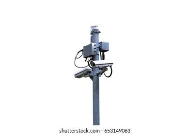 CCTV on white background