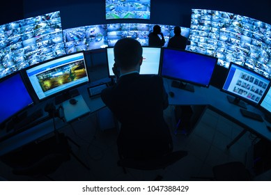 CCTV Security Room