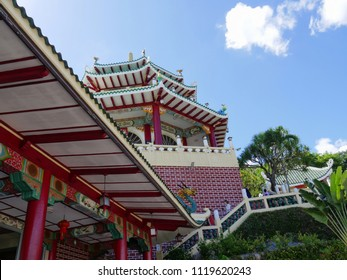CEBU CITY, PHILIPPINES—MARCH 2018: Upward shot of the Taoist Temple in Cebu City, with people going up and down the stairs.