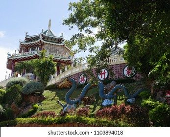 CEBU CITY, PHILIPPINES- MARCH 2018: Wide shot of the side of the Taoist Temple in Cebu City