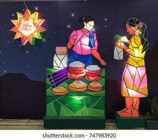 CEBU-Dec. 21: Life size Christmas lanterns depicting typical Filipino customs and traditions serve as decoration at the Mactan International Airport in Cebu City, Philippines taken on Dec. 21, 2016.
