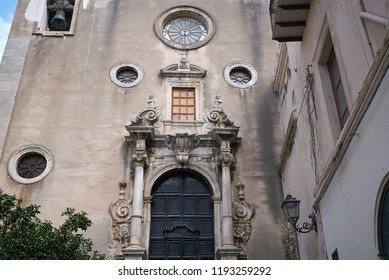 Cefalu, Italy - September 09, 2018 : Church of Santo Stefano Protomartire or of Purgatory