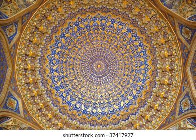 Ceiling of Tillya Kary Madrassah