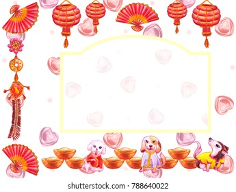 Celebration of Happy Chinese new year 2018 illustration watercolor painting background frame for card banner design with dog lantern money gold coin fan and firecracker