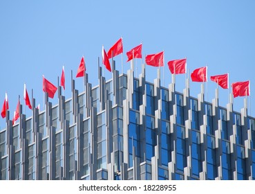 Celebration of the national day of the People's Republic of China