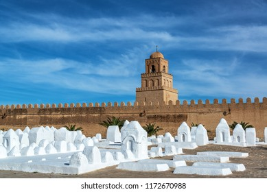 Cemetery and Great Mosque in the historic city of Kairouan, Tunisia