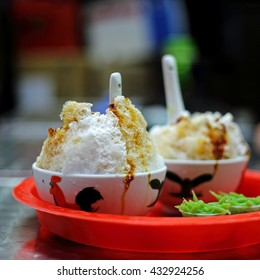 Cendol is a traditional dessert originating from Southeast Asia which is popular in Indonesia, Malaysia, Singapore, Brunei, Cambodia, Vietnam, Thailand and Burma