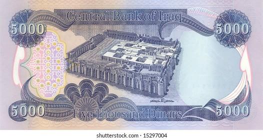 Central Bank Of Iraq 5000 Dinar