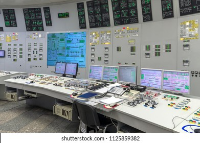The central control room of nuclear power plant.