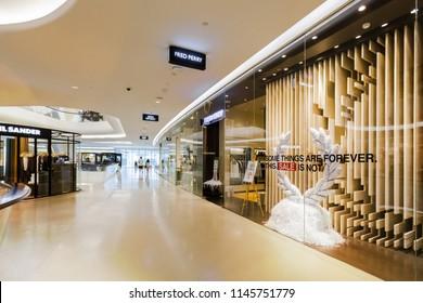 CENTRAL EMBASSY ,BANGKOK - MAY 11: Central Embassy on May 11, 2018 in Bangkok ,Thailand. Central Embassy is a luxury mall, Located at the heart of Bangkok.