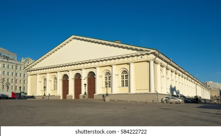"Central Exhibition Hall ""Manege"", or the Moscow Manege, view of the facade on the south side, built in 1817"