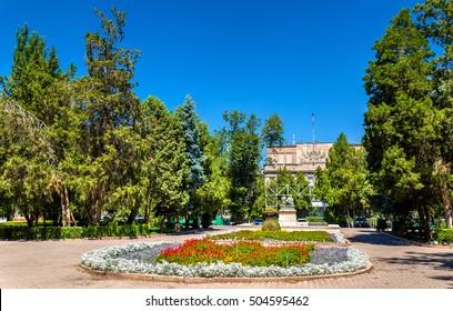 Central garden square in Bishkek, the capital of Kyrgyzstan