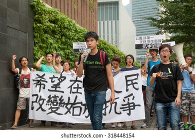 Central Government Offices, Hong Kong - September 24, 2014: Third Day of 2014 Hong Kong class boycott campaign, jointly organised by the Hong Kong Federation of Students and Scholarism.