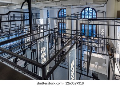 Central, Hong Kong - 20 Sep 2018: Architecture design of Tai Kwun, the former Central Police Station Compound.