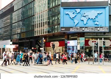Central Hong Kong - 26 December, 2018 : Public transport on Des Voeux Road Central, Hong Kong at Day.