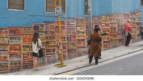 Central, Hong Kong, 8 May 2017 -: Famous painting on wall in Hong Kong