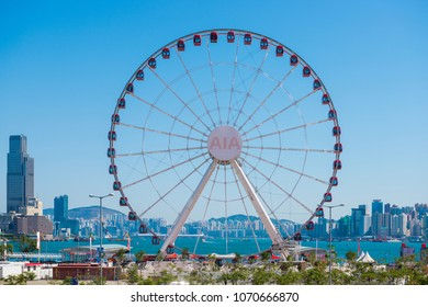 Central, Hong Kong - January 10, 2018 :The Hong Kong Observation Wheel at Central Harbourfront, Central District, Hong Kong