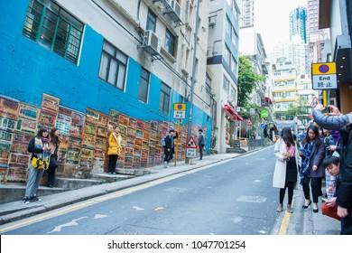 Central, Hong Kong, January 12, 2018 :Famous painting on the wall at Hollywood road, Hong Kong