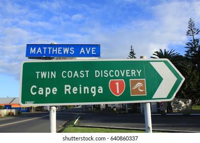 Central of Kaitaia : 7 May 2017 Kaitaia,New Zealand