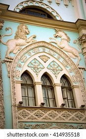 Central Moscow - a beautiful architectural structure.