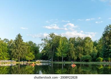 Central Park (Gradski Park) Skopje