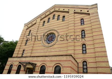 Central Synagogue Budapest Hungary Largest Synagogue Stock