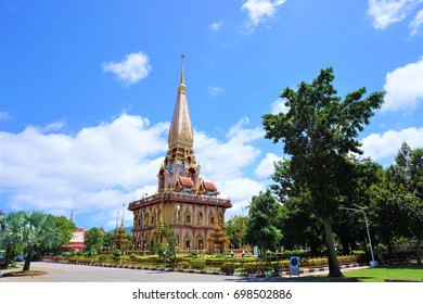 Central Temple  sanctuary. An important temple in Puked  Thailand is enshrined of the Lord Buddha's relics.