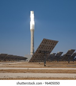 Central tower solar thermal concentration in circular arrangement
