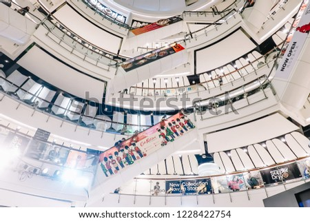 c98628c3714 CENTRALWORLD BANGKOK November 102018 Bottom View People Stock Photo ...