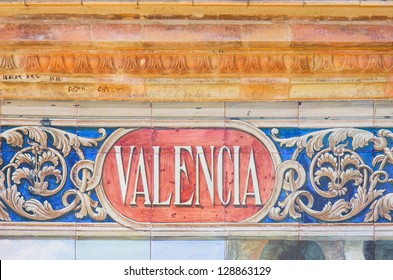 ceramic decoration on mosaic wall, Spain. Valencia theme.