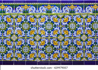 Ceramic tiles from a colonial house, Camaguey, cuba
