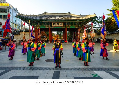 Ceremony of gatekeeper shifts in front of main gate, Deoksugung, Jung-gu, Seoul, Korea - November 20, 2018: Gatekeepers was responsible for the gates of the Joseon Dynasty.