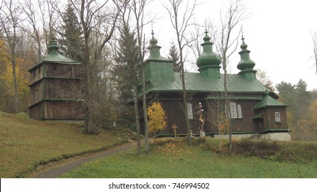 cerkiew or eastern orthodox temple
