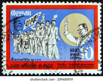 CEYLON - CIRCA 1970: A stamp printed in Ceylon issued for the establishment of United Front Government shows Victory March and S. W. R. D. Bandaranaike, circa 1970.