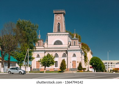 Chachersk, Gomel Region, Belarus. Famous Landmark - Old City Hall In Spring Day In Chechersk. Town Hall